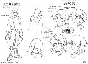 324_DaimonSuguru(Current)(Yggdrasil)