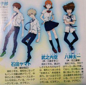 Animediaseptembre03