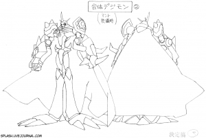 Omegamon2