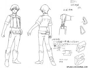 Sketch_DATS_Tohma