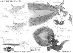 Sketch_GeoGreymon_MegaBurst