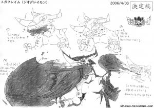 Sketch_GeoGreymon_MegaFlame