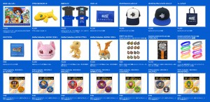 goodies_digimon_fest_2015_02