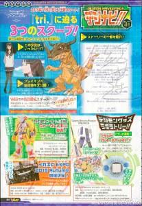 Scan V Jump 02
