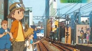 Le Drama CD Digimon Frontier