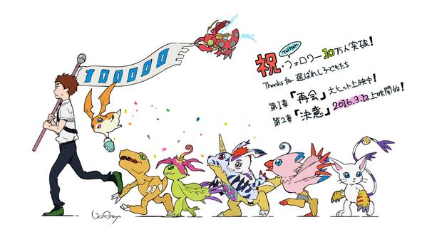 Succès de Digimon, Artworks et goodies