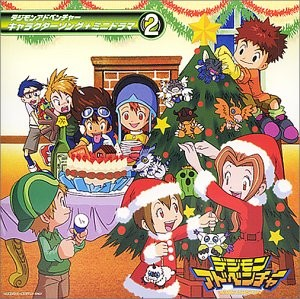 Digimon Adventure Characters Songs + Mini Drama 2