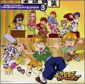Digimon Adventure Characters Songs + Mini Drama 3