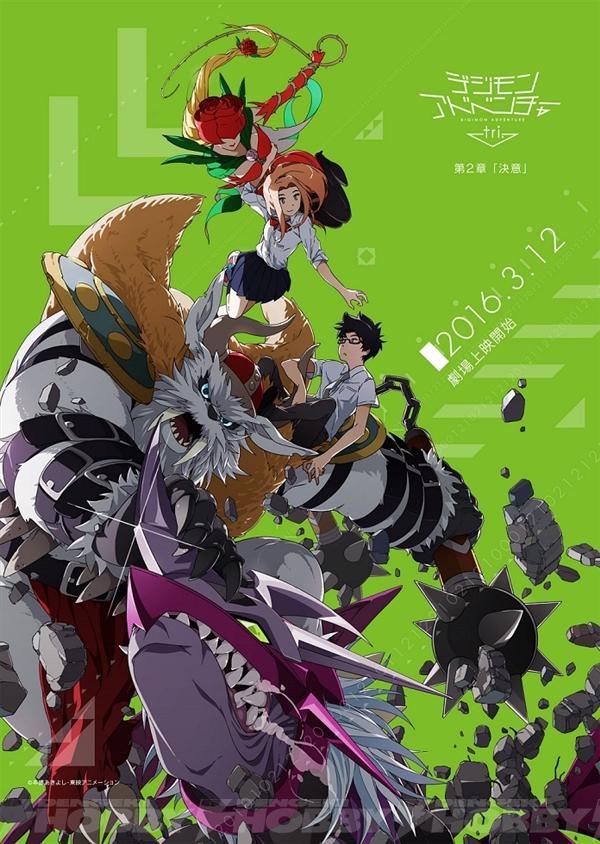 L'affiche HD de Digimon tri : ketsui
