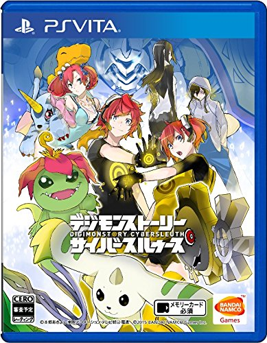 Cyber Sleuth jaquette