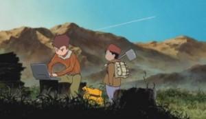Ryo Film 2