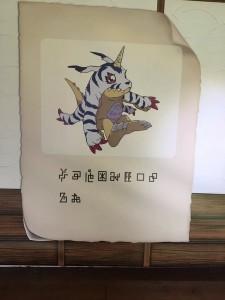 Onsen23