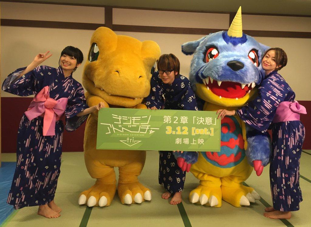 10 min de Ketsui + Photos event niconico Monogatari + goodies