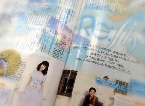 newtype_mai_2016_preview_02