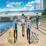 seven-tri-version-cover