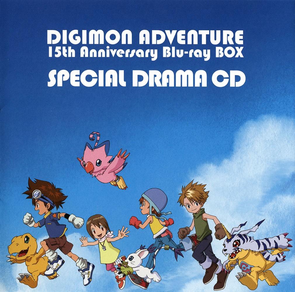 Le fameux Special Drama CD