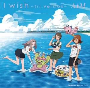 i_wish_2016_cover