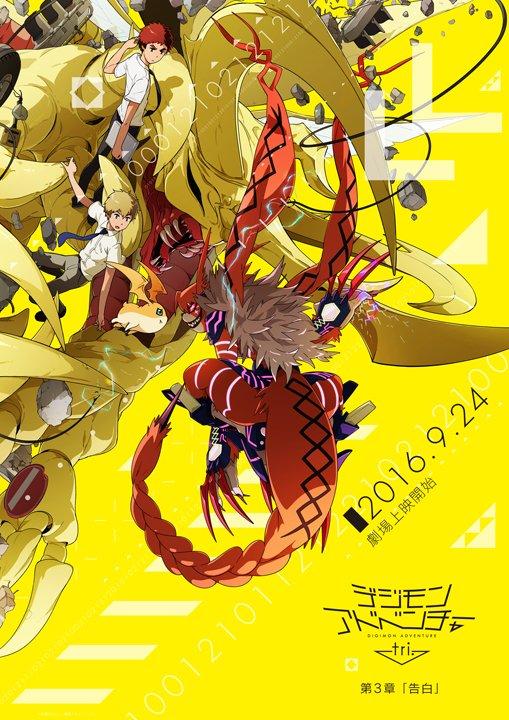 Affiche HD pour Digimon Adventure tri : Kokuhaku (confession)