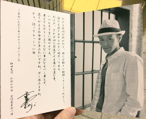 Chiffres de Ketsui + Hommage à Kôji Wada + info diverses