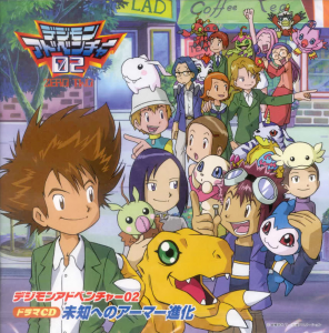 digimon_michi_e_no_armor_shinka