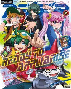 Animediaseptembre2016 02
