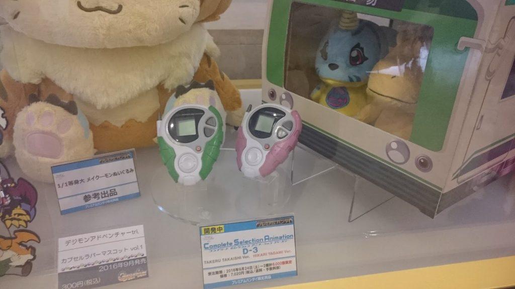 Digimonfest2016 16