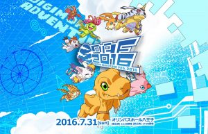 digimon_adventure_fes.2016_logo