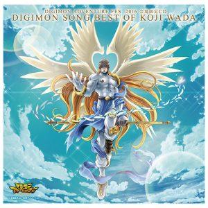 Angemon est l'est des Digimon préféré de Kôji Wada