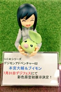 ken_presente_daisuke_vmon
