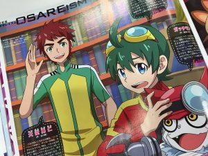 animedia2016-10-03
