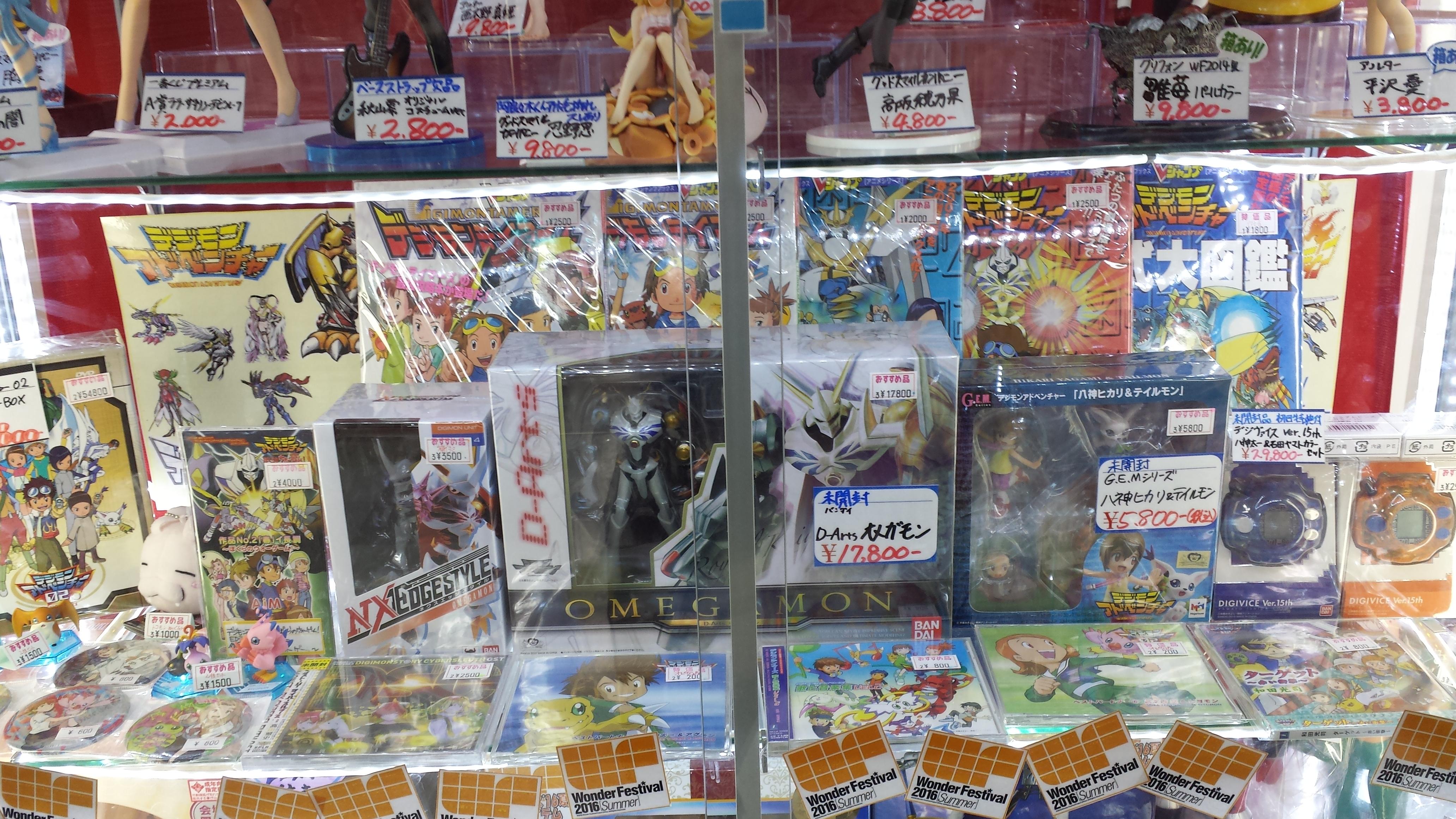 Un mois de Digimon au Japon
