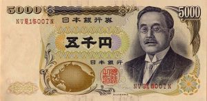 Series_D_5K_Yen_bank_of_japan_note_-_front