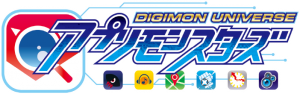 digimon_univers_appli_monster_logo