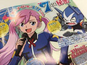 animedia_preview_octobre_2016
