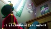 appli_monster_01_min