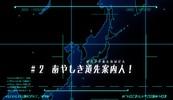 appli_monster_02_min