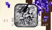 appli_monsters_03_min