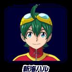 haru-shinkai-min