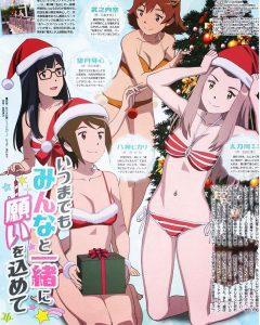 animedia121601