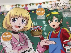 animedia121602
