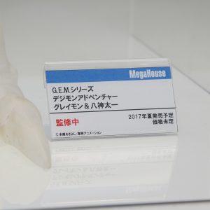 megahobbyexpo201604