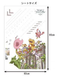 stickersmur02