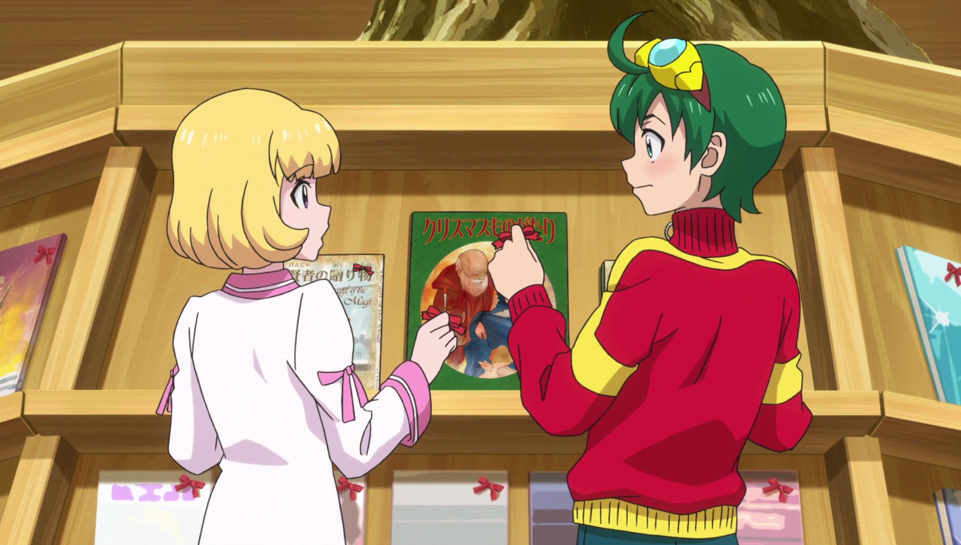 EDIT : [VOSTFR]  Digimon Universe épisodes 12 et 13