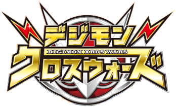 Digimon Xors Wars