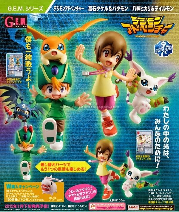 Annonce des figurines Megahouse GEM Takeru et Kairi